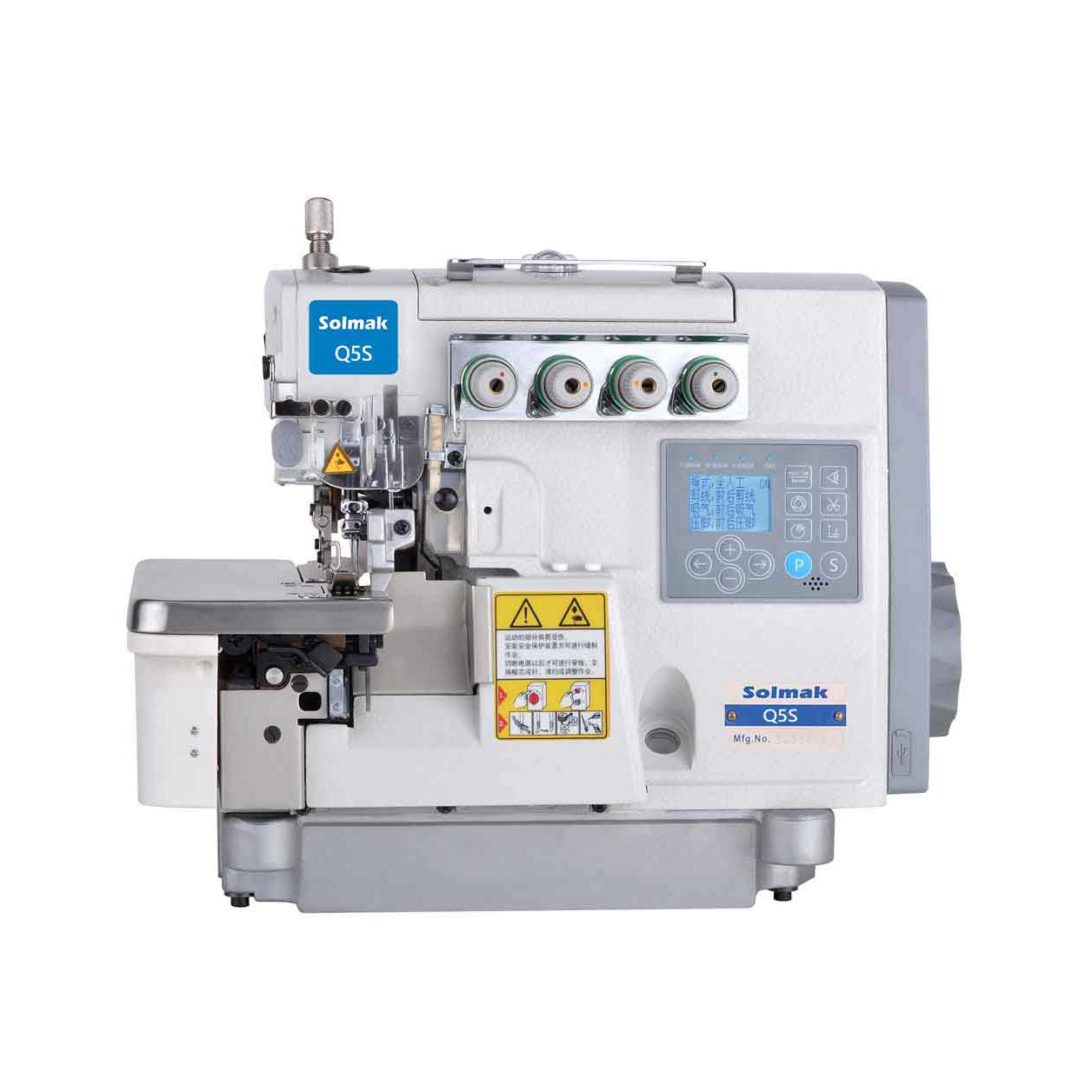 INTELLIGENT OVERLOCK SEWING MACHINE Q5S