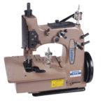 BLANKET OVEREDGING SEWING MACHINE SM-20-2B