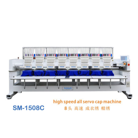 MULTI-HEAD EMBROIDERY MACHINE SM-1508C